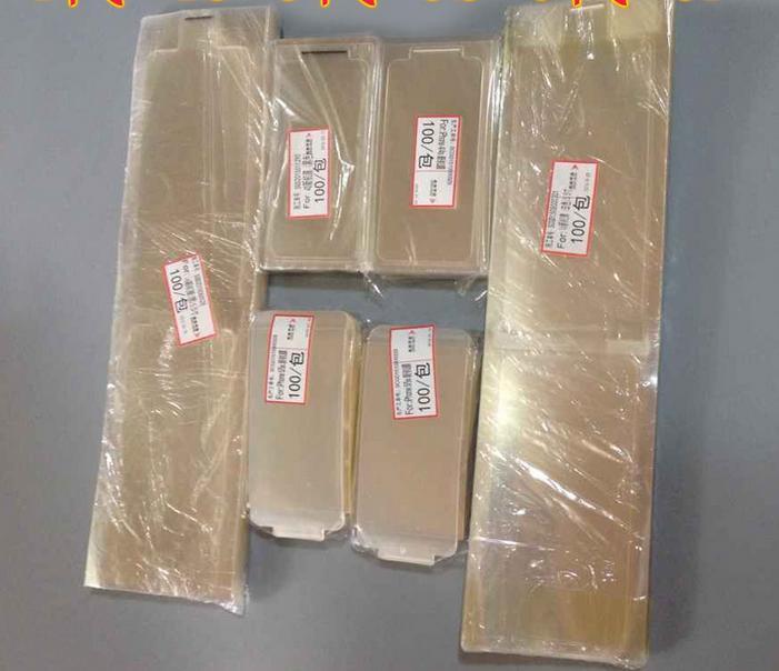 imágenes para 100 unids/lote fábrica protector de pantalla de cine frontal para iphone 4 4s 5 5S 6 6 S 6 P 6SP 7 7 plus fábrica OEM nuevo teléfono película