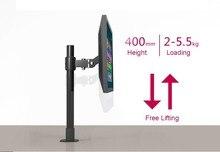 Desktop ЖК-дисплей LED Держатели мониторов Таблица люверсами Крепления для телевизоров кронштейн lk320/40