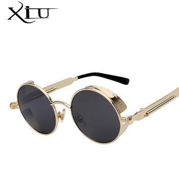 Metal Sunglasses Steampunk Glasses