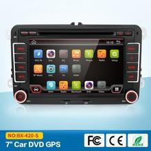 """2 DIN 7 """"для VW Android 6.0 dvd-плеер автомобиля для гольфа 5 Гольф 6 поло Passat CC Jetta Tiguan Touran EOS с GPS Wi-Fi + бесплатная доставка"""