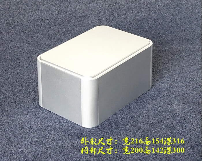 2612 Full Aluminum amplifier Enclosure/mini AMP case/ Preamp box/ PSU chassis 4309 blank psu chassis full aluminum preamplifier enclosure amp box dac case