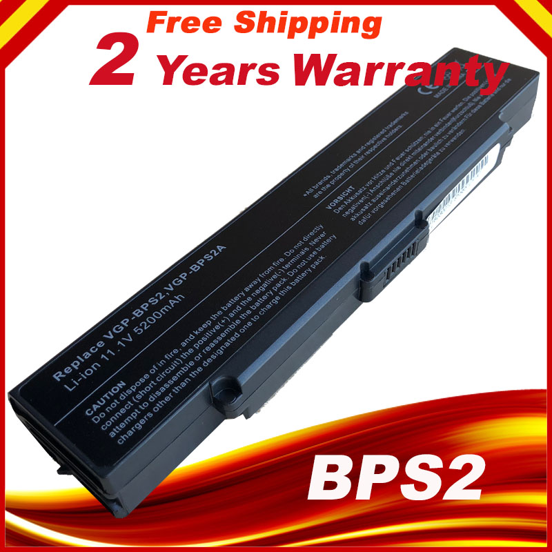 HSW Quality New VGP-BPS2A Battery For SONY BPS2 VGP-BPS2 VGP-BPS2C VGP-BPS2A VGP-BPL2 VGP-BPL2C VGP-BPS2A/S VGP-BPS2B