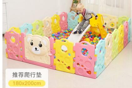 Children's Baby Game Enclosure. Guardrail Security Fence.
