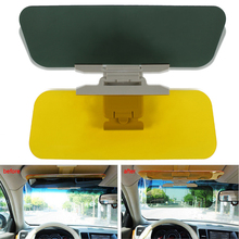 Car sun visor anti-radiation car light Anti-light day and night dual-use sunglasses eye effect auto parts supplies