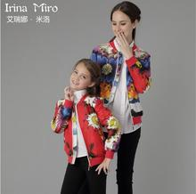 Children clothing Floral fashion New Family Matching Outfits Mother Daughter Clothes Baseball Jackets Kids Parent Coat