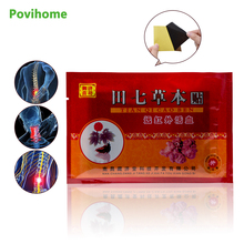 8Pcs Health Care Medical Pain Relief Patch Chinese Traditional Herbal Knee/Neck/Back Pain Plaster Pain Reliever C1473 80pcs 10bags herbal medical back pain relief plaster patch for knee shoulder neck waist body health care massage product k00710