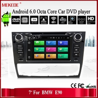 Pure Android 6.0 Octa-Core car gps navigation for bmw/e90 E91 E92 GPS 4G Bluetooth Radio USB RAM 2GB ROM 32GB HD 1024*600