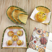 PP Bamboo Woven Storage Basket Restaurant Market Display Bread Fruit Dishes Snack Kitchen Hand-woven 2 PCS