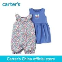 Carter S 3 Piece Baby Children Kids Clothing Girl Summer Cotton Floral Dress Romper Set 121I171