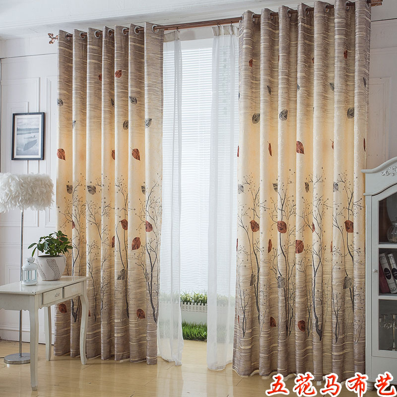 Free Shipping Modern Drapes And Curtains Blackout Hanging Room Dividers Custom Elegant Fabric