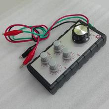 Регулируемый симулятор сопротивления для ремонта автоцепи