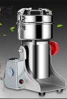 multi funtion grinder coffee beans grinder 110V/220V Nut Spice Grinder Electric Wheat Mill Swing type Spice epper Mill swing portable grinder medical grinder pulverizer powder machine for herb spice bean grain pearl coffee grinder
