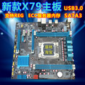 new desktop motherboard X79 motherboard  support REG ECC server memory All solid boards
