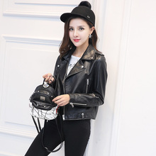 Ladies leather jacket new leather coat women short slim spring and autumn motorcycle leather clothing female outerwear