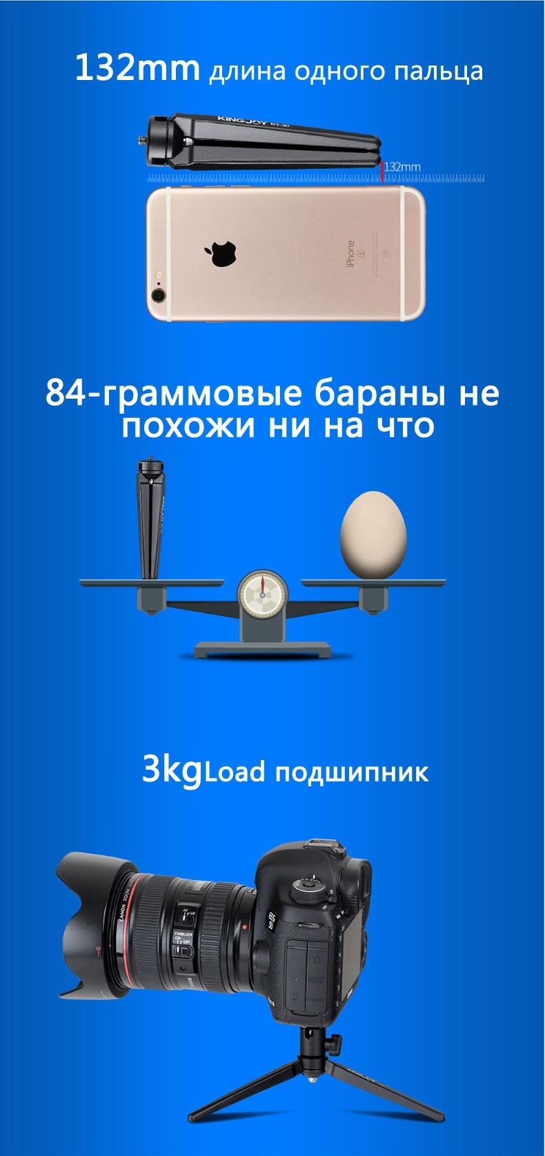 kt-30_02