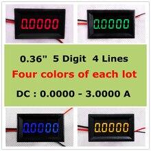 """RD четыре цвета каждой партии пять цифр 0,3"""" Цифровой амперметр DC 0-3.0000A пятизначный измеритель тока светодиодный [4 шт./лот]"""