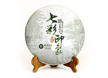 2014 NEW Premium 357g Qizi Yunnan Puer Raw Tea Cake Sheng Pu'er Cake green food shen puer tea puerh organic health care product