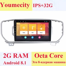 2G+32G mutilmedia Android 8.1 car dvd player gps dvd for KIA sportage 2016 2017 car pc gps navigation car stereo head unit Radio
