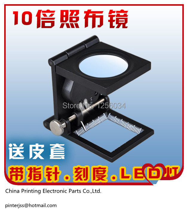 2 pieces Black Full Metal folding 10 times magnifying glass for printing 10X for offset print machine heidelberg, man roland etc