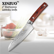 "XINZUO 5 "" japanese chef knife 67 layers Chinese Damascus kitchen knife VG10 santoku knife with color  wood handle free shipping"
