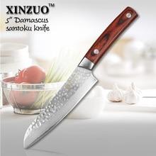 """XINZUO 5 """"japanische kochmesser 67 schichten Chinesischen Damaskus küchenmesser VG10 santoku messer mit farbe holzgriff kostenloser versand"""