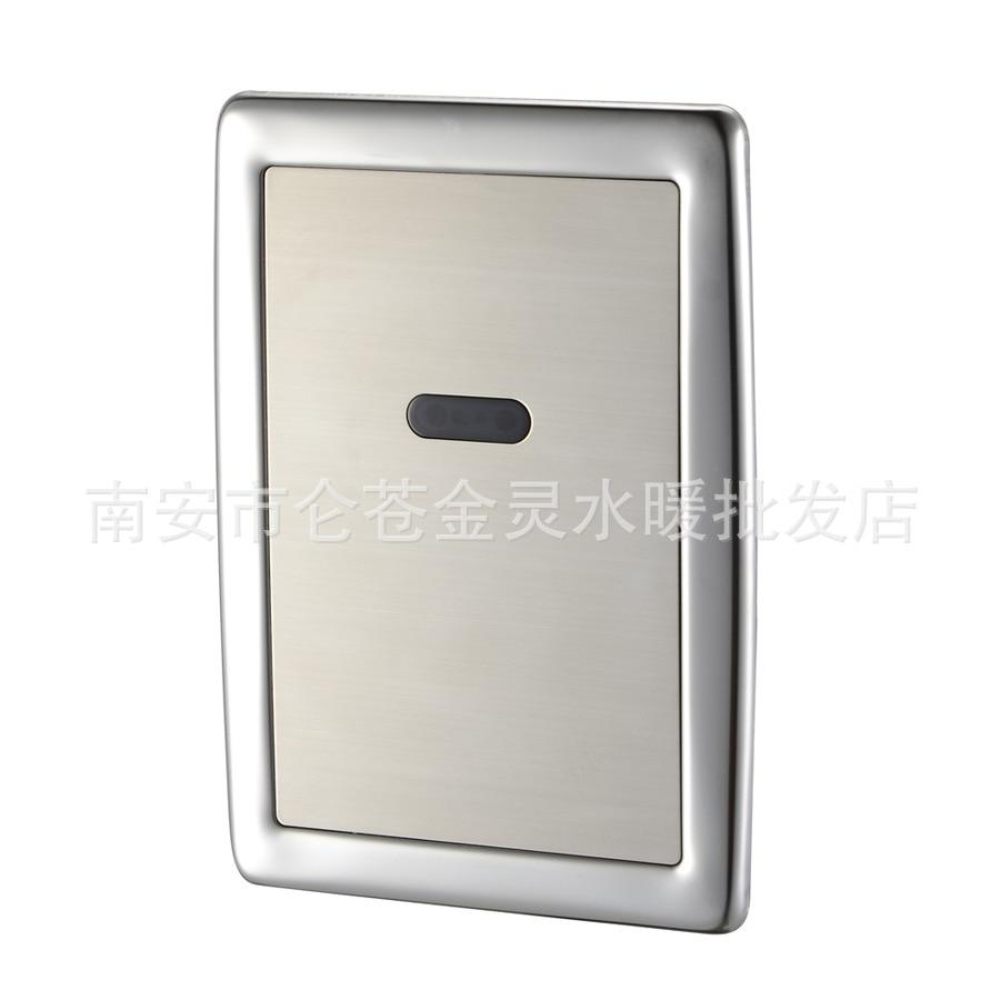 Concealed automatic induction stool longer flush urinal sensor / squatting pool sensor flushing valve length