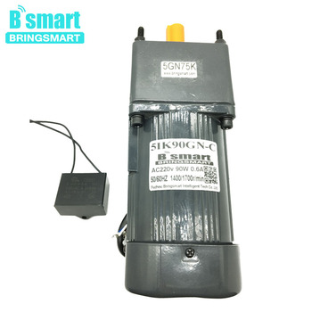 5IK90GN-C AC Fixed Speed 90W Single-Phase Motor AC 220V Constant Speed Motor Slow Speed Motor Reversible With Capacitance