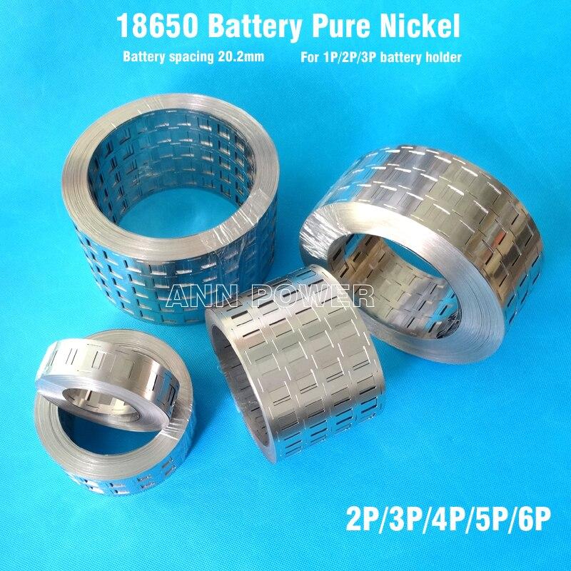 18650 batterie nickel pur bande 2 P/3 P/4 P/5 P/6 P/8 P nickel tab espacement des piles 20.2mm Ni ceinture pour 18650 batterie 1 P/2 P/3 P support