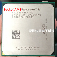 AMD Phenom II X6 1045T CPU /HDT45TWFK6DGR /2.7GHz/AM3/938Pin/6MB L3 /E0 /95W /45nm