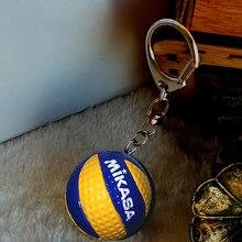 Popular Beach Volleyball Ball-Buy Cheap Beach Volleyball