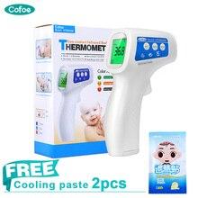 Cofoe спецодежда медицинская инфракрасный термометр для лба Цифровой Детский термометр средства ухода за кожей и температура объекта Бесконтактный портативный