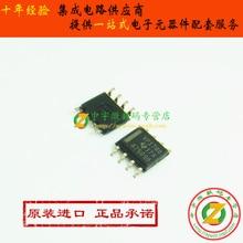 100% חדש origina SN65HVD1786DR SN65HVD1786D SN65HVD1786 VP1786 SOP8 משלוח חינם