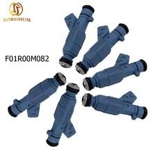 цены 6PCS New OEM F01R00M082 Fuel Injector Nozzle