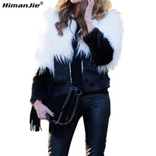 Super Fashion Splice Black White Faux Fur Coat Women Slim Short Fur Jacket Manteau Fourrure Mex Sexy Ladies Outwear Winter