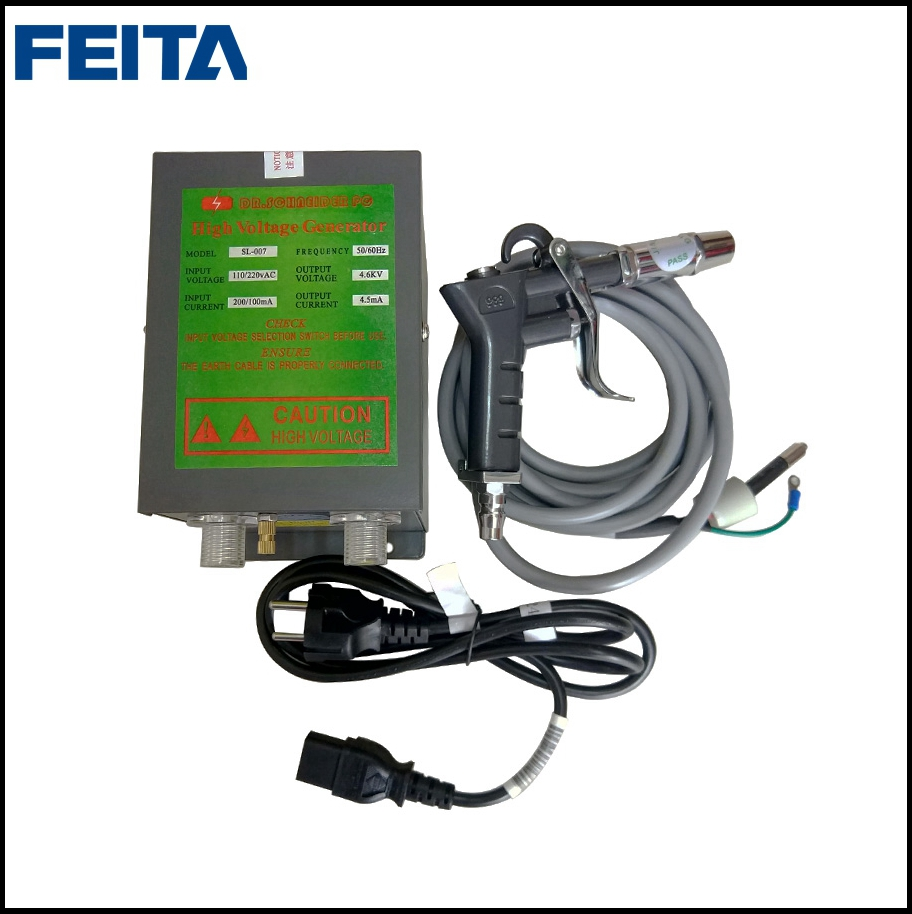 FEITA SL-004 Ionizing Air Spray Gun + SL-007 HV Power Supply Metal Static and Dust Removal Ionizer Gun