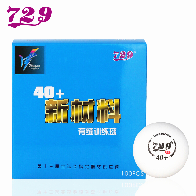 100 balls 729 Friendship table tennis balls seamed 40+ plastic training ball 2018 new material poly ping pong balls