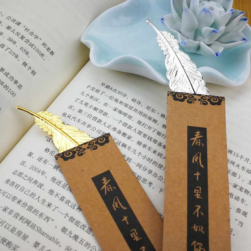 Metal Feather Bookmark Chinese Style Vintage Page Book Markers Wedding Gifts for Guests Souvenirs Back To School Party Favors