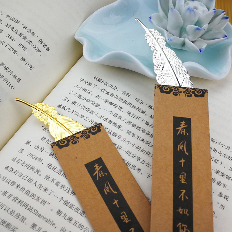 Vintage Wedding Gifts: Metal Feather Bookmark Chinese Style Vintage Page Book
