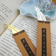 Metal marcador con forma de pluma estilo chino página vintage Marcadores de libro regalos de boda para recuerdos de invitados a fiesta escolar favores