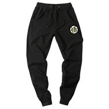 Casual Funny Print Dragon Ball Goku pantalones para hombre algodón Otoño Invierno gris hombres Joggers pantalones de chándal talla grande pantalones negros