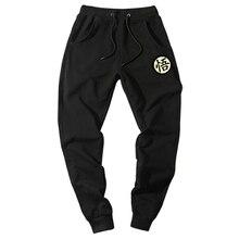 Casual engraçado impressão dragon ball goku calças dos homens algodão outono inverno cinza joggers moletom calças plus size preto pantalon