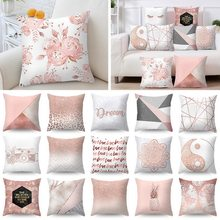Lash Pillow Case Rose Gold Geometric Pineapple Glitter Polyester Sofa Decorative Cushion Cover Pillowcase Home Decor 45x45cm(China)