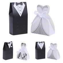 100 шт платья для жениха и невесты коробка конфет на свадьбу Подарки коробка для подарка Свадебная бонбоньерка Сделай Сам события вечерние поставки для свадьбы