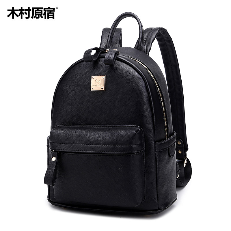 A1204 MXM brand fashion PU leather women s school bags High with zipper for teenagers casual
