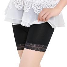 цена на Yfashion Women Safety Underpants Shorts Hollow Out Lace Hem Safety Leggings Underwear Pants for Ladies Female Women