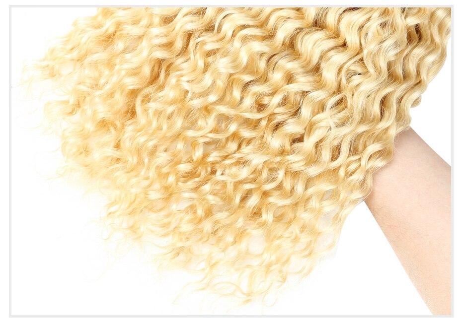 613 Blonde Curly Hair Bundles (24)
