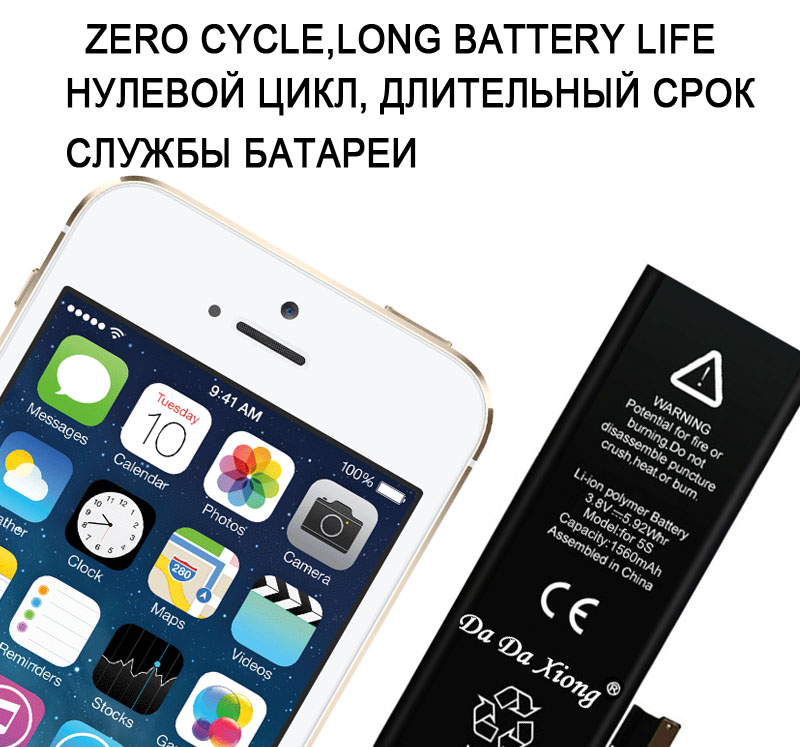 Image 3 - Original Da Da Xiong Battery For Apple iPhone 5C 5S 5GS 1560mAh Real Capacity With Machine Tools Kit Replacement Batteries-in Mobile Phone Batteries from Cellphones & Telecommunications