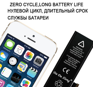 Image 3 - Original Da Da Xiong Battery For  iPhone 5C 5S 5GS 1560mAh Real Capacity With Machine Tools Kit Replacement Batteries