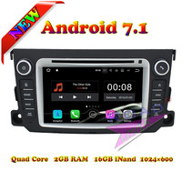 Wanusual 2G 16GB Android 7 1 Quad Core Car PC DVD Player For Benz Smart 2012