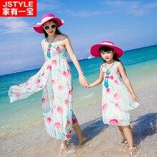 Новая летняя одежда для семьи богемные пляжные платья с рисунком и завязками на талии для мамы и дочки